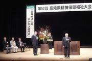 20121024_04.JPG