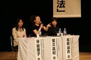 20121024_19.JPG