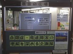 20120410_01.jpg