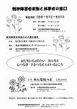 20141218_kazoku.jpg